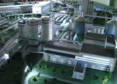 cement-factory-project-looking-for-investor